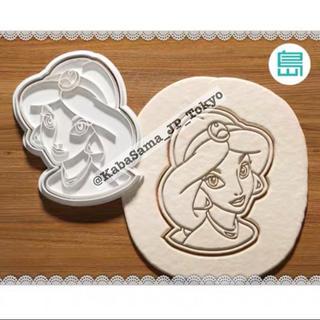 アラジン ジャスミン クッキー型