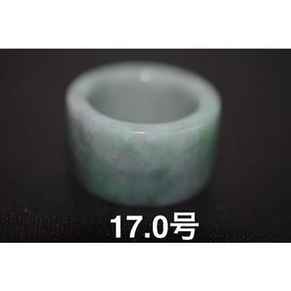 196-17 17.0号 天然 A貨 グレー 緑翡翠 板指 広幅 リング 硬玉(リング(指輪))