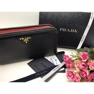 プラダ(PRADA)の【美品】プラダ PRADA サフィアーノ ラウンドファスナー 長財布(財布)