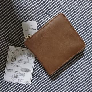しまむら - プチプラのあや 二つ折り財布 PAL ジガタサイフ