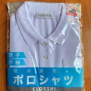 しまむら - 新品 未使用 未開封 スクール ポロシャツ 130 白 シャツ 白 半袖