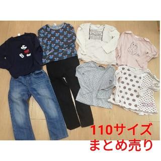 3can4on - 110サイズ 8点 まとめ売り 女の子 サンカンシオン キッズ ユニクロ