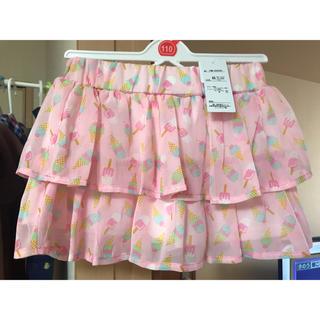 西松屋 - タグ付き新品♡インナーパンツ付きスカート♡110