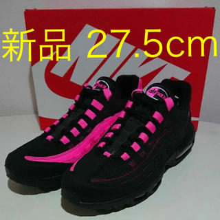 NIKE - AIRMAX 95 OG エアマックス95 ブラック ピンク ブラスト