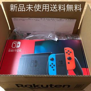 ニンテンドースイッチ(Nintendo Switch)の新品 ニンテンドー スイッチ ネオン 本体 (家庭用ゲーム機本体)