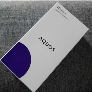 アクオス(AQUOS)のSoftBank AQUOS sense 3 plus ムーンブルー(スマートフォン本体)