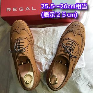 REGAL - リーガル ウィングチップ ヌバック 25.5〜26cm相当 ビジネスシューズ革靴