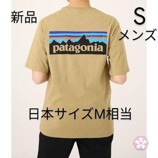 patagonia - 即日発送 パタゴニア P-6 Tシャツ タン Sサイズ 国内正規品