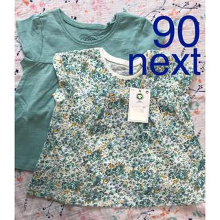 NEXT - 【新品未使用】nextオーガニックコットンTシャツ2枚組
