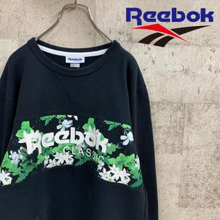 Reebok - 大人気 リーボッククラシック フローラルロゴ ゆるだぼ トレーナー