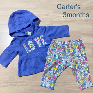 カーターズ(carter's)のカーターズ パーカー レギンス セットアップ(ジャケット/コート)