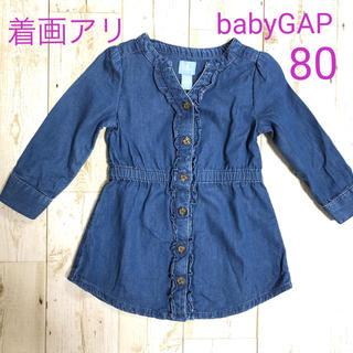 babyGAP - babyGAP デニムワンピース 80