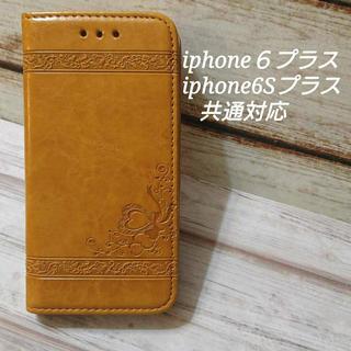 手帳型ケース レザー調 ベイクドイエロー iphone6プラス/6Sプラス