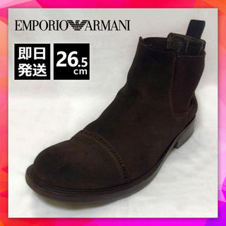 エンポリオアルマーニ(Emporio Armani)の《激レア》美品エンポリオアルマーニ◎スエードブーツ◎サイドゴア ウイングチップ(ブーツ)