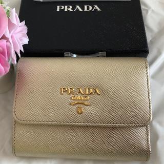 プラダ(PRADA)の超美品!PRADA 二つ折り財布 サフィアーノ 財布 ゴールド(財布)