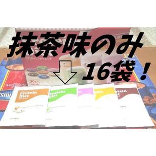 コストコ - ◆未開封◆ 抹茶味のみ16袋 コストコ プロテインダイエット シェイク