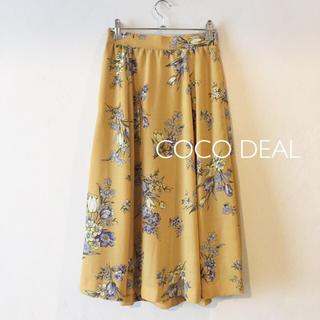 COCO DEAL - ココディール 花柄フレアスカート イエロー