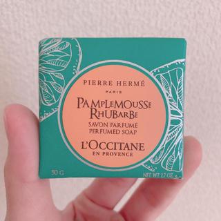 L'OCCITANE - ロクシタン  パンプルムース ルバーブ ソープ 石鹸