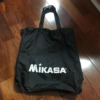 ミカサ(MIKASA)のMIKASA ミサカバック 折り畳み可能(バレーボール)
