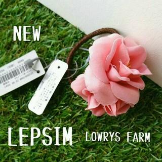 レプシィム(LEPSIM)の新品タグ付♡レプシム ローリーズファーム(ヘアゴム/シュシュ)