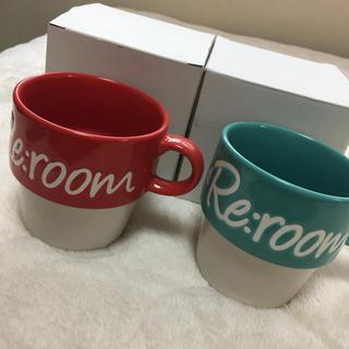 #Reroom リルーム マグカップ コップ 大人気