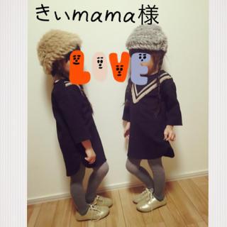 きぃmama様1/17(ワンピース)
