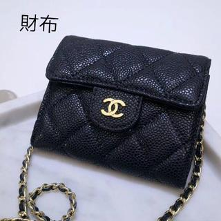 CHANEL - シャネル財布