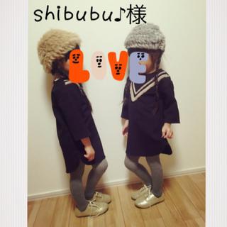 shibubu♪様1/17(ワンピース)