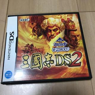 Koei Tecmo Games - 三國志DS 2 KOEI The Best