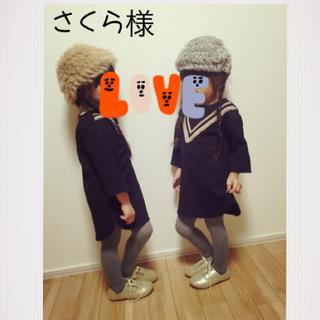 さくら様1/17(ワンピース)