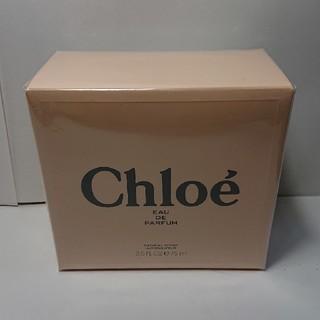 クロエ(Chloe)のクロエ オードパルファム 75ml(香水(女性用))
