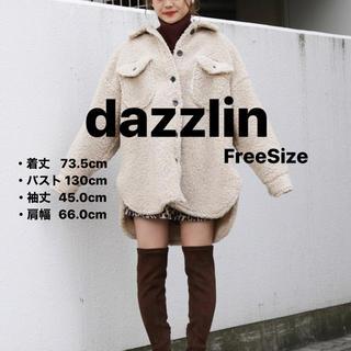 ダズリン(dazzlin)のdazzlin 【新品未使用】【タグ付き】ボアジャケット(ブルゾン)