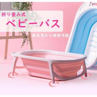 ベビーバス お風呂 折り畳み 安全