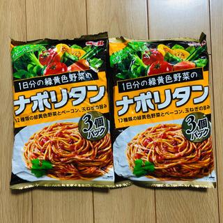 ナポリタン パスタソース 3個パック✖️2袋(レトルト食品)