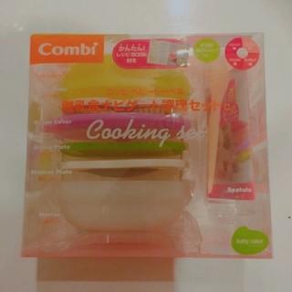 コンビ(combi)のコンビ離乳食ナビゲート(離乳食調理器具)