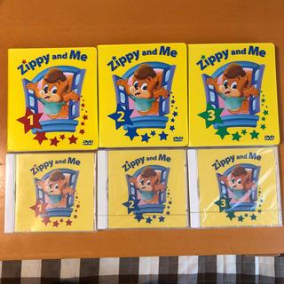 Disney - ディズニー英語 Zippy and Me