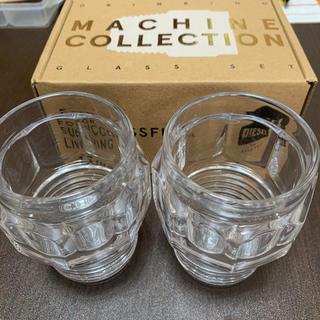 ディーゼル(DIESEL)のdiesel グラス 二個 セット(グラス/カップ)