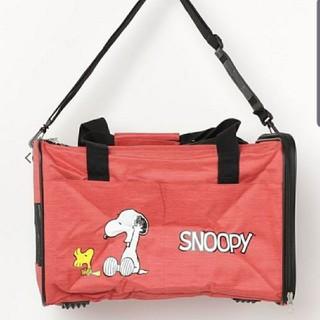 SNOOPY - スヌーピー キャリー 犬 ペット SNOOPY おでかけバッグ 折り畳み カバン