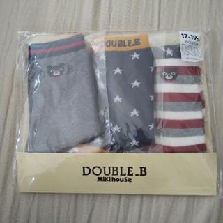 DOUBLE.B - ダブルB ミキハウス 靴下 17~19