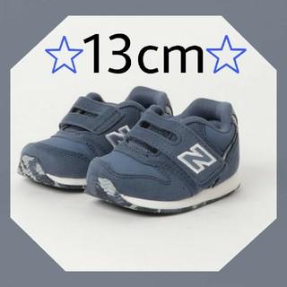 New Balance - ★ニューバランス★ スニーカー ‹ 13cm ›