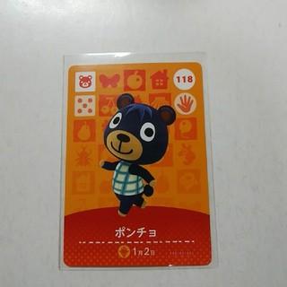 任天堂 - どうぶつの森  amiiboカード