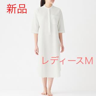 MUJI (無印良品) - 新品★無印良品 ワッフル織り七分袖クルタ レディース Mサイズ オフ白★パジャマ