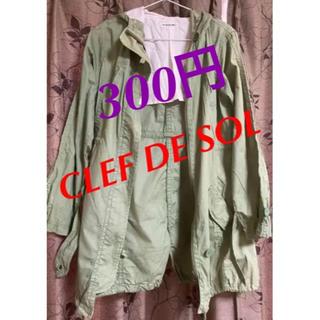 CLEF DE SOL - CLEF DE SOLのパーカー