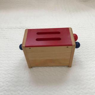 BorneLund - 木製 おもちゃ トースター