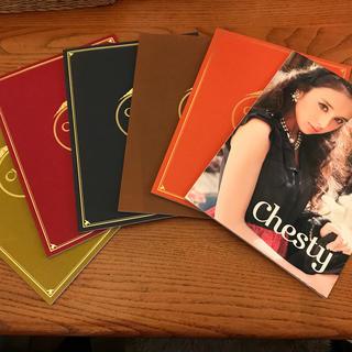 チェスティ(Chesty)のレア!chesty2012AW秋冬カタログ6部セット売り(ファッション)