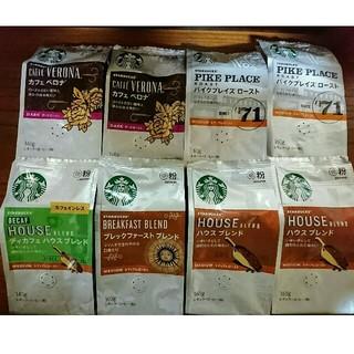 Starbucks Coffee - スターバックス コーヒー豆(粉)8袋 合計1220g
