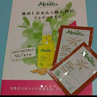 メルヴィータ(Melvita)のメルヴィータ (オイル/美容液)