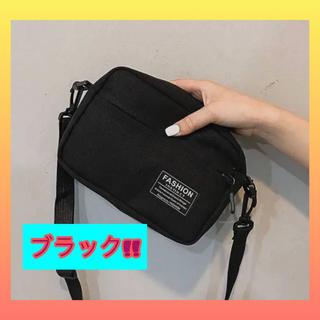 【特価品】ショルダーバッグ 斜めがけ ボディバッグ 黒 ブラック インスタで人気(ショルダーバッグ)
