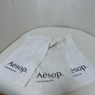 Aesop - Aesop 巾着3枚+おまけ
