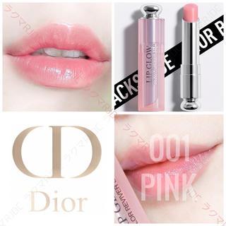 Dior - 【新品箱有】001 ピンク ディオール アディクト リップグロウ 花粉症さん応援